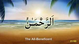 Video 99 Names of Allah Subhana Wa Ta'ala MP3, 3GP, MP4, WEBM, AVI, FLV September 2018