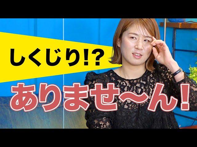 【衝撃事実】藤井瑞希から意外な答えが返ってきたww