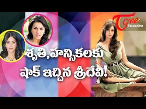 Yesteryear Beauty Sridevi shocks Shruti, Hansika