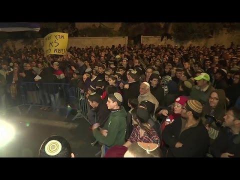 Ισραήλ: Διαδηλώσεις κατά της μετακίνησης εβραίων εποίκων από τον οικισμό Αμόνα
