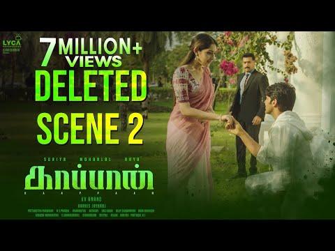 KAAPPAAN - Deleted Scene 2 | Suriya, Mohan Lal, Arya | K V Anand | Harris Jayaraj | Subaskaran