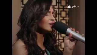 Carmen Soliman - Mesh Hamna3k