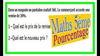 Maths 5ème - Le pourcentage Exercice 1