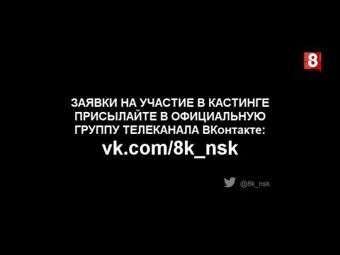 Новосибирск.Sherudilo.СПОРТ_2-ой_СЕЗОН_ФИНАЛ-24.06.2017