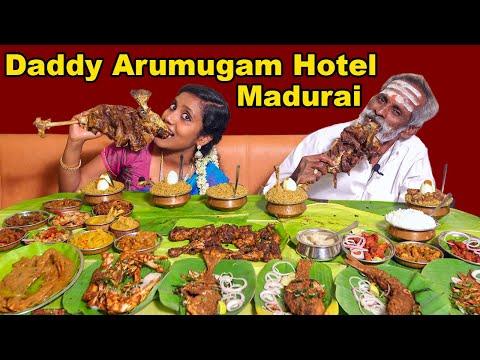 Daddy Arumugam Biryani Madurai I Full Goat Leg I Tastee with Kiruthiga