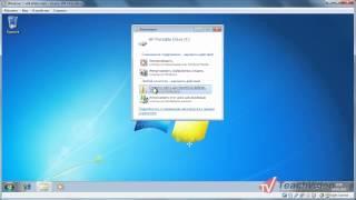 Внешние устройства в VirtualBox