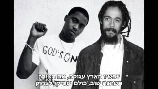 Nas Feat. Damian Marley - Sabali (Patience) HebSub מתורגם