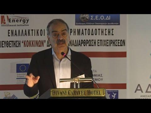 Αύξηση των κονδυλίων του Αναπτυξιακού Νόμου προανήγγειλε ο Λ.Λαμπριανίδης