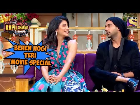 'behen Hogi Teri' Movie Special - The Kapil Sharma Show