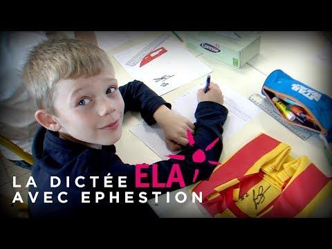 La dictée ELA avec Ephestion