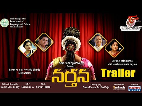 Narthana Independent Film Trailer 2019 | By Varun Sena Reddy | TeluguOne