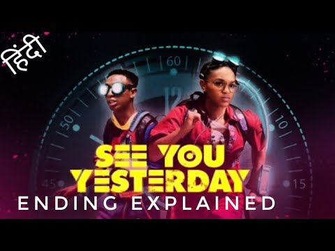 See You Yesterday (2019) Ending Explained in Hindi | Best Time-Travel movie of 2019