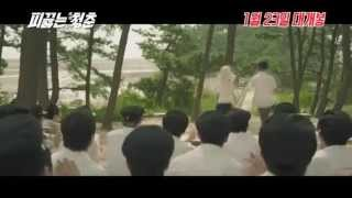 Nonton 피끓는 청춘 Hot Young Bloods Official Trailer (2014) Film Subtitle Indonesia Streaming Movie Download