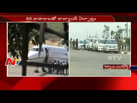 CM KCR Reaches Tirupati || Arrangements Set For CM KCR in Tirupati || NTV (видео)