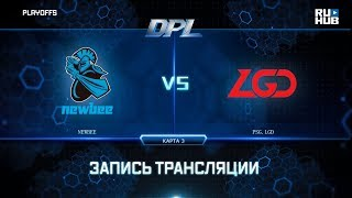 Newbee vs PSG.LGD, DPL 2018, game 3 [Lex, 4ce]