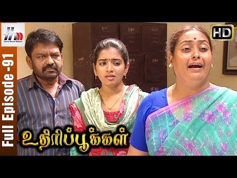 Uthiripookkal Tamil Serial   Episode 91   Chetan   Vadivukkarasi   Manasa   Home Movie Makers