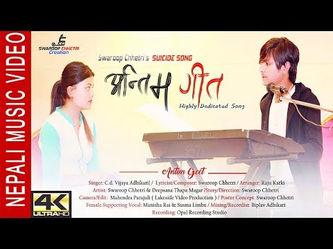 (Antim Geet (अन्तिम  गीत)  - New Nepali Music Video 2018/2075 | CD Vijay Adhikari - Duration: 5 minutes, 46 seconds.)