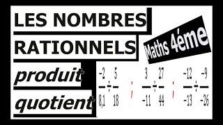 Maths 4ème - Les nombres rationnels Produit et Quotient Exercice 15