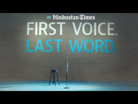 Hindustan Times-First Voice. Last Word.