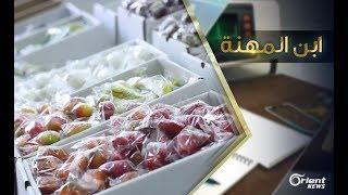 عطار سوري يجمع سوق البزورية الدمشقي في محل واحد بالأردن