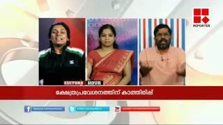 Video Exposing Sandeepananda Giri's lies & half truths - Rahul Easwar MP3, 3GP, MP4, WEBM, AVI, FLV September 2018