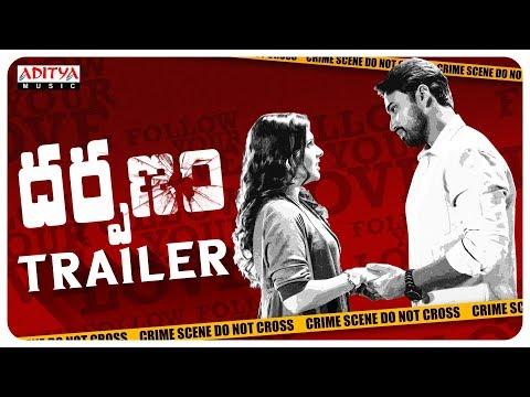 Darpanam Trailer