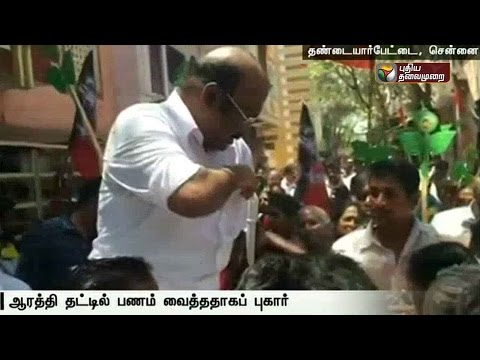 Tondiarpet-police-file-case-against-Jayakumar-under-two-sections-for-violation-of-code-of-conduct