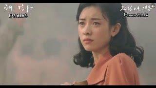 Nonton  Yeoniverse   Eng Sub  20160215  Love  Lies   Haeeohhwa  Movie Trailer Film Subtitle Indonesia Streaming Movie Download