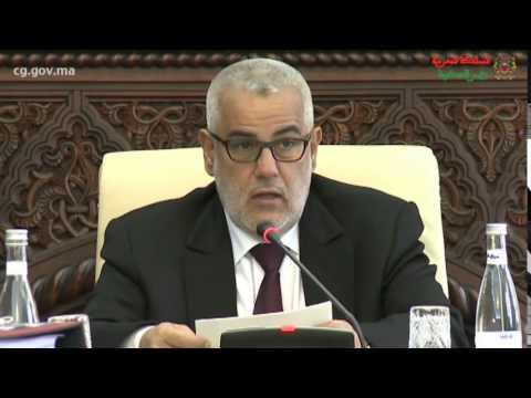 كلمة رئيس الحكومة في إجتماع لجنة الاستثمارات