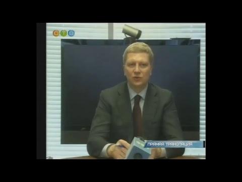 Планерка в администрации Одинцовского района 14.03.2018 - DomaVideo.Ru