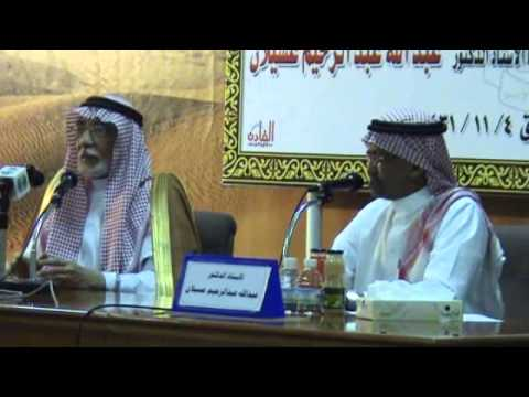 محاضرة الدكتور الشريف نايف الدعيس أبعد أن برأها الله الجزء السابع