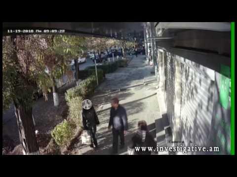 Նույնականացման քարտի հափշտակություն (տեսանյութ)