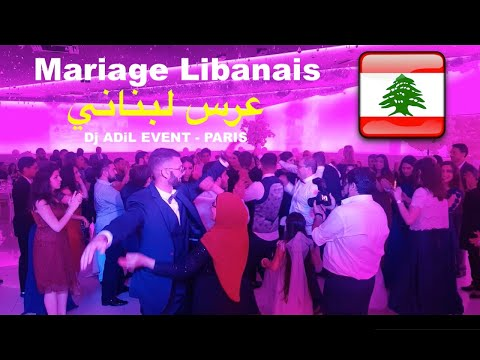 MARIAGE LIBANAIS