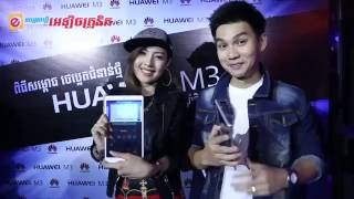Huawei M3 Launch in Cambodia