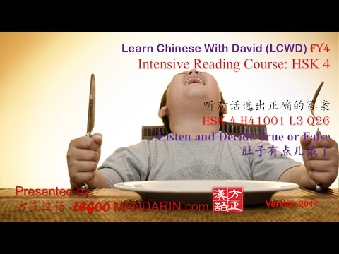 Chinese Proficiency Test HSK 4 H41001 L3 Q26 肚子有点儿饿了The stomach is a bit hungry