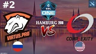 Virtus.Pro vs compLexity #2 (BO2) | ESL One Hamburg 2018