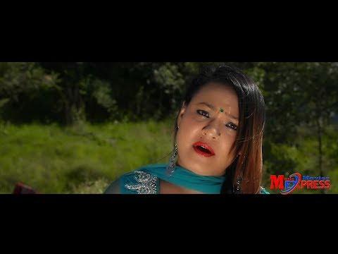 (Nepali Lok Daishain Song Rato Tika Officeal Video 2017 - : 6 minutes, 23 seconds.)