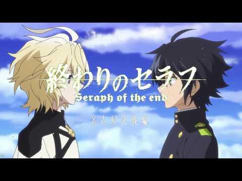 Owari no Seraph OST-108