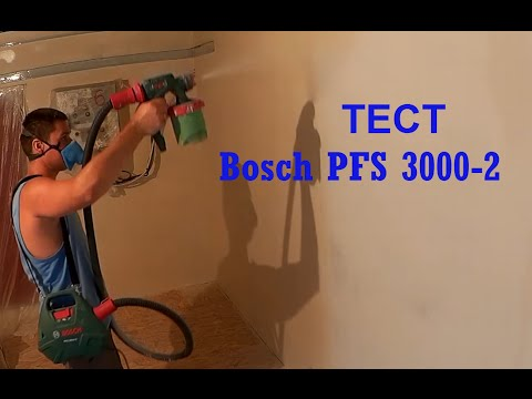 Bosch PFS 3000-2, Обзор + ТЕСТ краскораспылителя