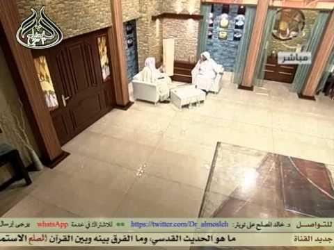 هل دفن النبي صلى الله عليه وسلم في المسجد