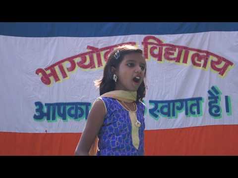 Video Teri Aakhya Ka Yo Kajal | Jr. Sapna Choudhary | Bhagyodaya Vidyalaya download in MP3, 3GP, MP4, WEBM, AVI, FLV January 2017