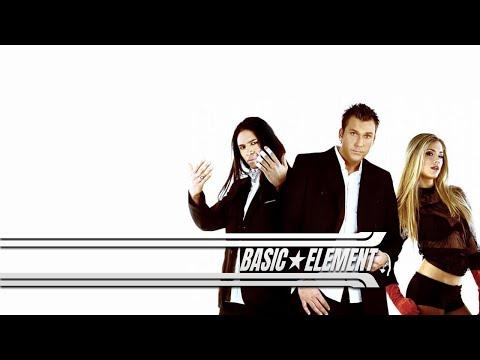 BASIC ELEMENT - Raise The Gain (audio)