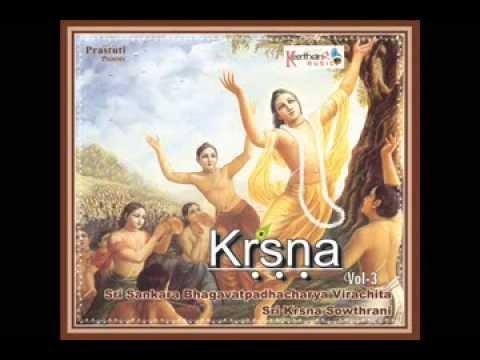 lo spirito di dio entra in te ascoltan i 108 santi nomi di krishna!