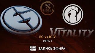 EG vs IG.V, DAC 2017 Групповой этап, game 1 [Lex, 4ce]