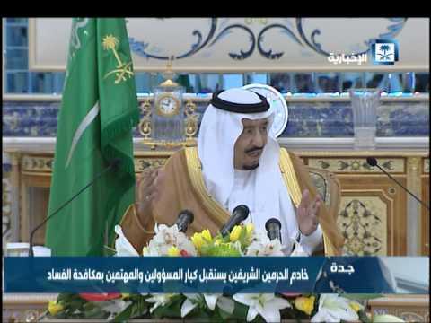 #فيديو :: #الملك_سلمان أي مواطن يستطيع رفع دعوى على الملك أو ولي عهده