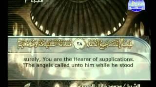 الجزء 3  الربع 6:الشيخ خالد القحطاني