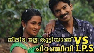 Neelima Nalla Kuttiyanu Hot Song -  Hemanda | Santhosh Pandit