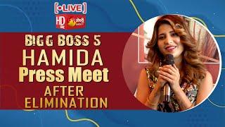 Bigg Boss 5 Hamida Press Meet LIVE   Bigg Boss 5 Hamida After Elimination  