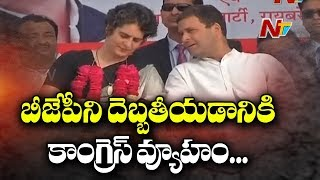 Congress Strategy To Cut Down BJP Vote Bank In UP || Election Round Up