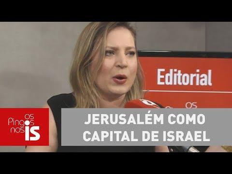 Joice: Trump acerta e reconhece Jerusalém como capital de Israel (видео)